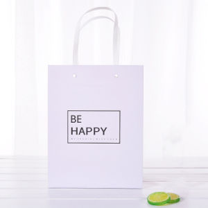 공장에 의하여 주문을 받아서 만들어진 손잡이 선물은 Eco-Friendly 튼튼한 Foldable 서류상 쇼핑 백을 자루에 넣는다