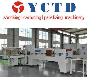 ペットボトルウォーターの収縮の包装機械YCD6535
