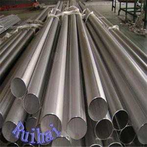 冷たい-引かれたPrecision Seamless Carbon Steel Pipe