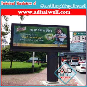 5m x 3m Outdoor Mega Board Scrolling Light Box Billboard