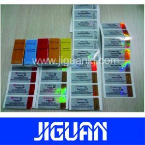 カスタム薬剤の金ホイルレーザーの効果の多彩なホログラムのガラスびんボックス