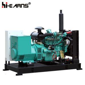 50kVA gerador diesel de estrutura aberta (GF1-50kVA)