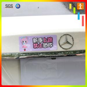 Автомобиль металлические КЛЕЙКОЙ ДЕКОРАТИВНОЙ табличка наклейки с логотипом наклейки