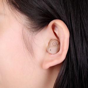 소형 Ite 보청기가 중국에 의하여 휴대용 귀 증폭기 값을 매긴다