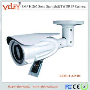 Lange Reichweiten-manuelle Zoomobjektiv IP67 Ik10 HD IP-Kameras