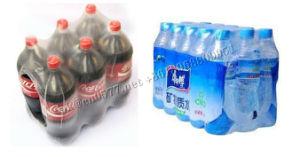 飲料(BZJ-5038B)のための半自動空気の袖のラッパー