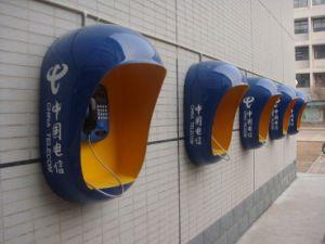 Knzd-04Государственной службы VoIP телефон водостойкой СОС