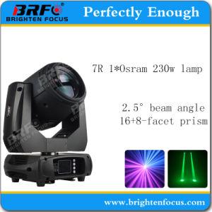 230 Вт мини-свет освещения сцены движущей силой для отображения