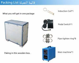 タイマー制御15kwを用いる誘導電気加熱炉