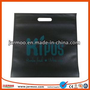 제조자 인쇄되는 로고를 가진 고품질 OEM에 의하여 주문을 받아서 만들어지는 비 길쌈된 부대