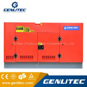 Двигатель Yangdong Silent генератора 16 ква звуконепроницаемых тип генератора дизельного двигателя