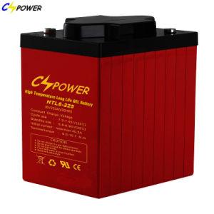 6V225ahゲル電池