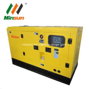 China-schalldichte Dieselgenerator-Maschine mit Digital-Controller