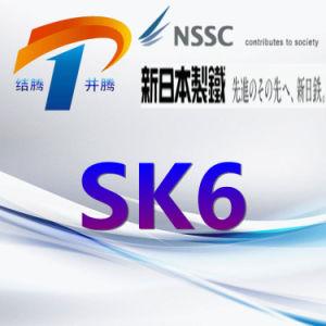 Sk6 Barra de acero de herramienta de la placa del tubo de proveedor de China