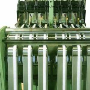 高速ジッパーの針の織機