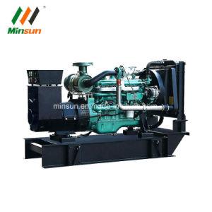 ATS diesel silenzioso portatile del motore diesel del generatore di potere di 20kw~1000kw Cummins