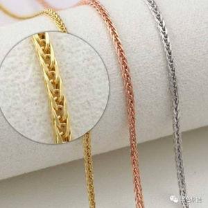 Aço inoxidável Cadeia Chopin Trigo Moda Jóias Colar bracelete de Dom Design de Artesanato