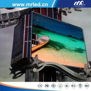 Centre de villégiature affichage LED pour la publicité de plein air