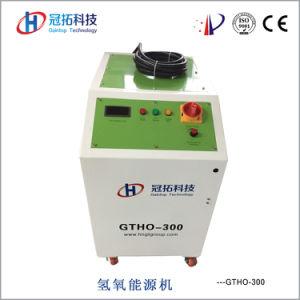 Hhoの発電機の宝石類の溶接機の工場価格