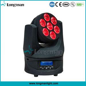 高く明るい7X15W小型ビームLED移動ヘッドライト