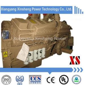 構築か企業または機械装置(高い発電)のためのOEM Cumminsのディーゼル機関K50-P