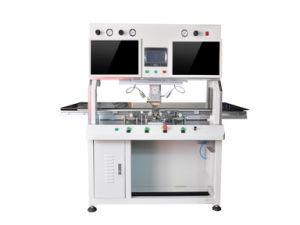 LCDのパルスの暖房の結合機械616dh