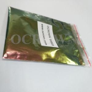 アクリルのオーロラの粉、シェルの釘の芸術の真珠のマニキュアのクロム顔料