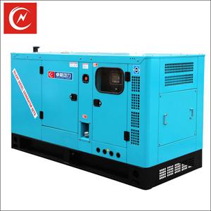 Напряжение питания на заводе 50квт Silent тип генератора дизельного двигателя