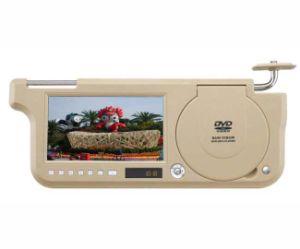 차 Sunvisor DVD (JZX-700D)