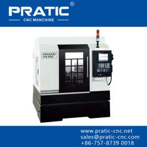 フライス盤CNCの打抜き機、CNCの工作機械