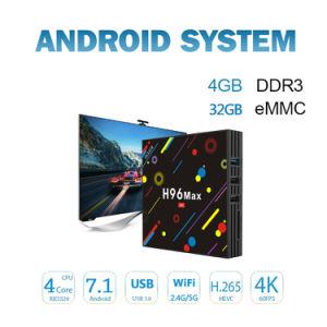 4GB RAM 32GB ROM H96の最大アンドロイド7.1スマートなTVボックスRk3328クォードのコア2.4GHz/5.0GHz WiFi Bt4.0 Vp9 H. 265 UHD H96max 4Kプレーヤー