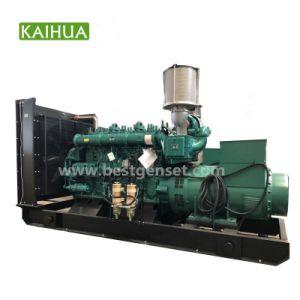750 ква Yuchai Silent тип питания дизельного двигателя производитель генераторов