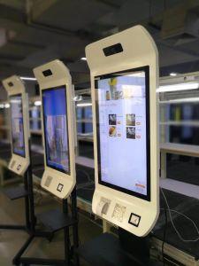32 인치 인쇄공과 카드 판독기와 가진 대화식 통신망 각자 서비스 단말기 정보 지불 간이 건축물