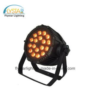 Flystarのブランド中国DJは照明18PCS LED同価ライトを上演する