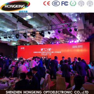 専門の製造業者LEDによって曲げられるP3.91 LEDのビデオ・ディスプレイ