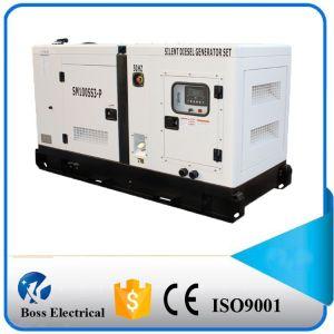 50Гц 280квт 350 ква Water-Cooling Silent генератор дизельного двигателя Perkins