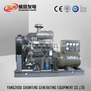 150kVA Weichai Ricardo Energien-Dieselgenerator-Kupfer-Kühler mit Ventilator