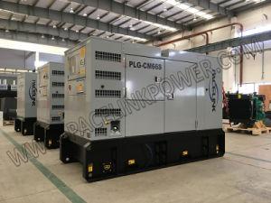48квт навес дизельных генераторах на базе с двигателем Cummins с маркировкой CE/ISO
