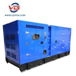 2years保証のプライム記号力100kw 125kVAの無声ディーゼル発電機
