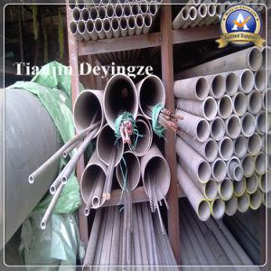 ステンレス鋼の管の熱いColled Hastelloyの合金の管B-3