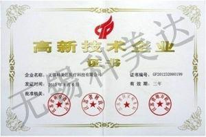 O carrinho do Doppler em cores fabricados na China