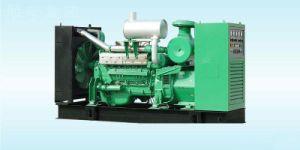 El mejor generador de gas natural desde Benma generador de gas de 300 kVA