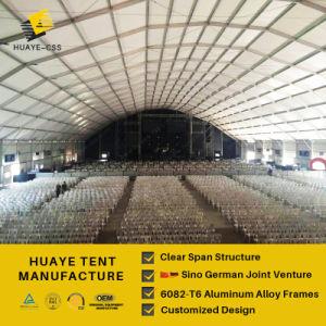 Huaye großes Ereignis-Zelt mit festem Wand-System (hy463b)