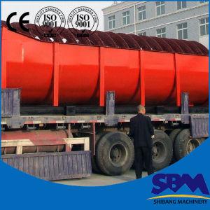 Sale (HC-7)のための中国Professional Spiral Classifier
