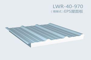 Isolation thermique, difficile de la combustion, la lumière de la qualité, facile à la construction, panneau Sandwuch EPS haute résistance