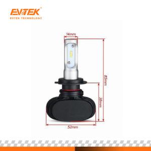 S1 LEDのヘッドライト車のアクセサリ50W 8000lm H7 CspはLEDのヘッドランプを欠く