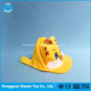 高品質の動物のトラの子供の子供のための柔らかいプラシ天の帽子