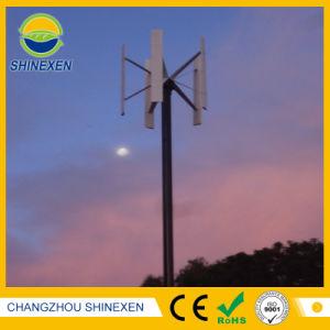1kw 48V vertikales Wind-Tausendstel/Wind-Energie/Wind-Turbine-Generator