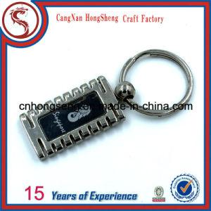 가장 새로운 Customized Sport Running Craft 3D Keychain