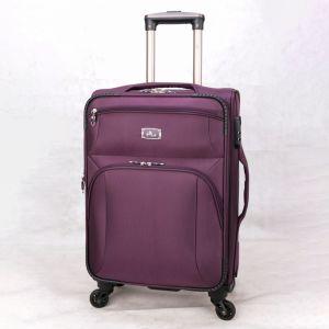 Расширяемый вращающего устройства в вертикальном положении крышки багажника